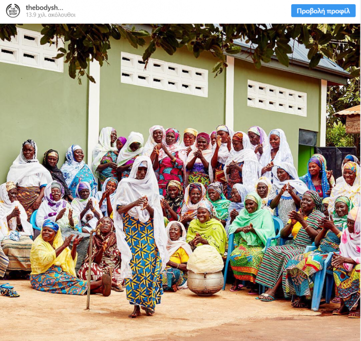 Αφρικανική γυναίκες τριχωτό Πού να πάρετε μια δωρεάν πίπα